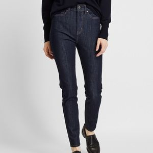 Uniqlo High Rise Skinny Ankle Jeans